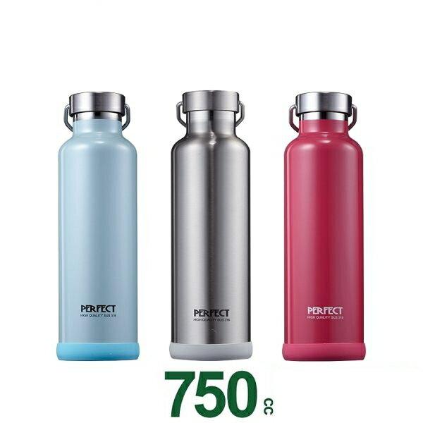 【晨光】PERFECT 316不鏽鋼極致真空保溫杯-750ml(3色)318064