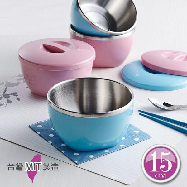 【晨光】PERFECT 316不鏽鋼極致隔熱碗附蓋(粉.藍2色)318538