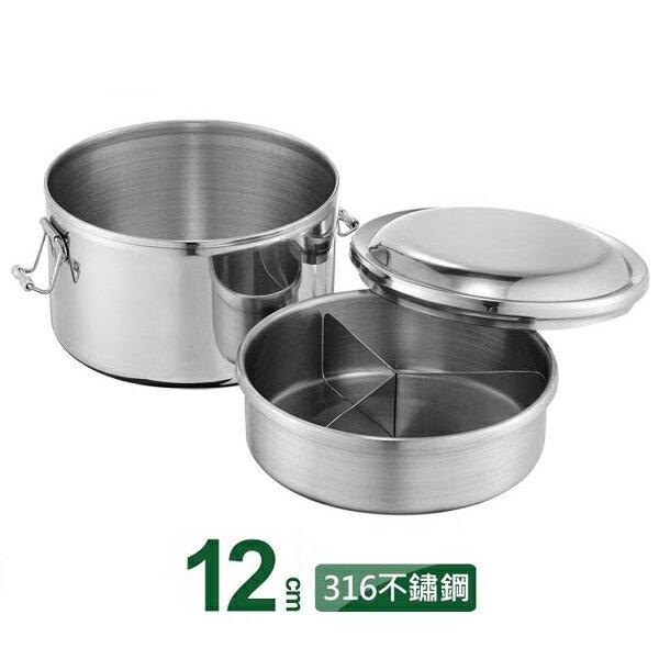 【晨光】PERFECT 316不鏽鋼圓形便當盒(12cm)318699