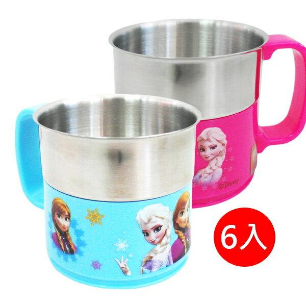 【晨光】冰雪奇緣 304不鏽鋼 馬克杯/學習杯(藍、桃2色)6入-398109【現貨】