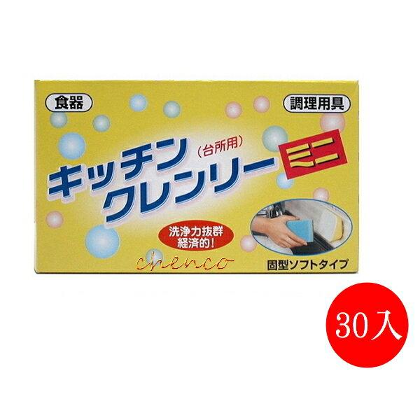【晨光】日本原裝進口無磷洗碗皂350g(101038)-30入【現貨】