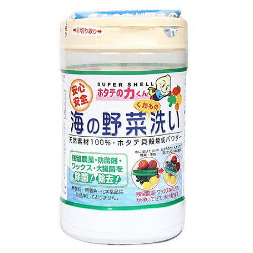 【晨光】日本製 貝殼蔬果清潔粉-90g(993175)