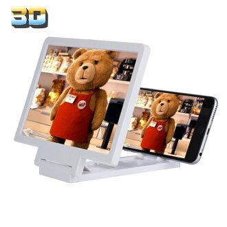 【Parade.3C派瑞德】3D-F1手機螢幕3倍放大鏡 電影 連續劇 韓劇 日劇 戲院 支架