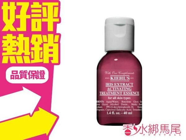 ◐香水綁馬尾◐Kiehl's 契爾氏 紫鳶青春肌活露 40ML 體驗瓶 旅行用 人氣熱賣 新品上市 到貨囉