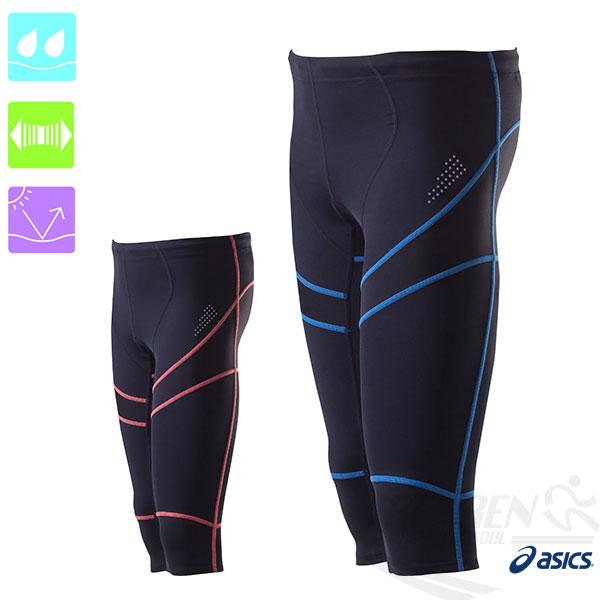 ASICS亞瑟士 男七分緊身褲(黑藍) 吸汗、抗紫外線