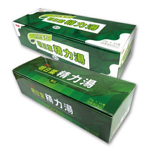 初乳蛋白明日葉精力湯-1盒+明日葉精力湯-1盒