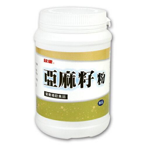 亞麻籽粉*2罐