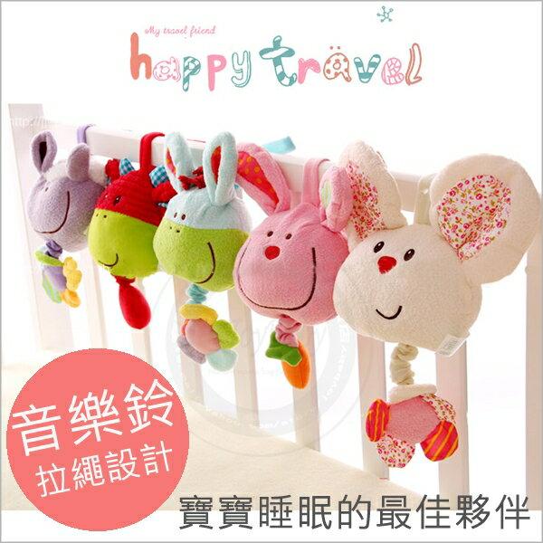 【JoyBaby】寶寶安撫音樂拉鈴 可愛動物嬰兒床音樂拉鈴可用於床掛或推車