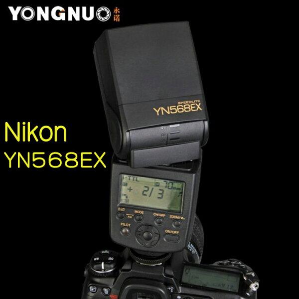 攝彩@永諾 Nikon YN-568EX YN568EX Nikon TTL 1/8000 高速同步 閃燈