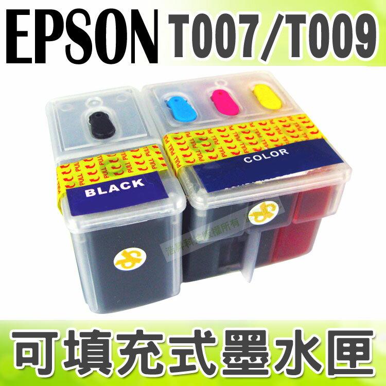 ~浩昇科技~EPSON T007 T009 填充式墨水匣 六色100cc墨水組  900