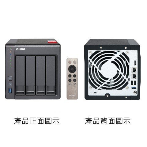 *╯新風尚潮流╭* QNAP網路儲存設備 NAS網路系統伺服器 可裝2顆硬碟 內建8G記憶體 TS-451+-8G