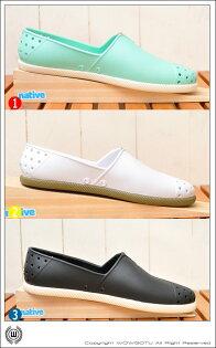 NATIVE  SHOES - Verona水手鞋 - (1-3)