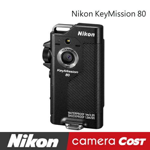 ★搶先預購★Nikon Keymission 80 運動攝影機 廣角 防水1米國祥公司貨 另有 170 360 - 限時優惠好康折扣