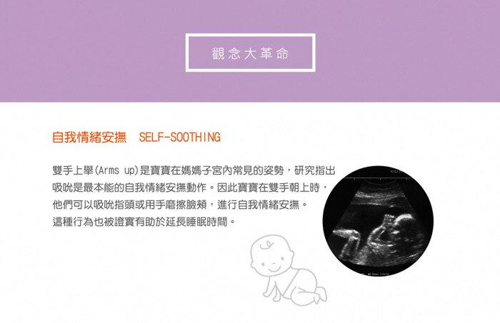 『121婦嬰用品館』Love To Dream 專利碟型包巾 - 輕薄款 - 綠(M) 4