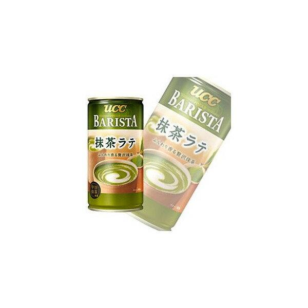有樂町進口食品 日本進口 UCC香醇抹茶拿鐵 185g 4901201220074 1