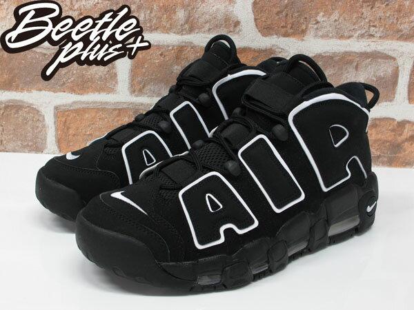 男生BEETLE NIKE AIR MORE UPTEMPO PIPPEN 黑白 大AIR 籃球鞋 414962-002 1