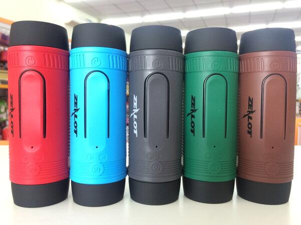 ZEALOT S1 藍芽喇叭/手電筒/行動電源/音響喇叭/防水防震/可插TF卡/無線音箱/藍芽音箱【馬尼行動通訊】