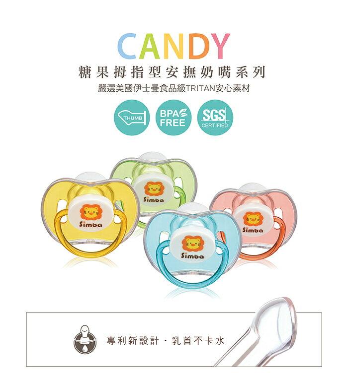 『121婦嬰用品館』辛巴 糖果拇指型安撫奶嘴 - 橘色 (較大) 3