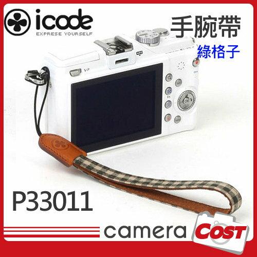 iCode i-Code 韓國 Public 10 相機繩 手腕帶 相機手腕帶 P33011 綠格子