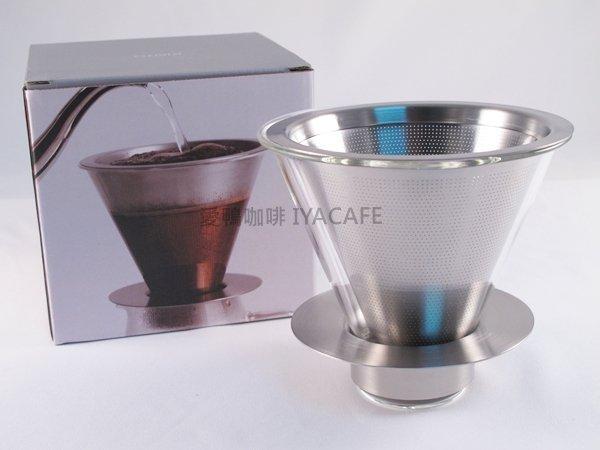 《愛鴨咖啡》KINTO CARAT 免濾紙金屬濾杯 2-4杯份