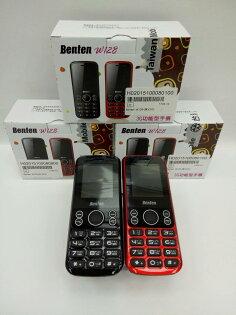 【鐵樂瘋3C 】(展翔)  ●  台哥大 直立 傳統 W128 按鍵式手機 3G系統 保固一年