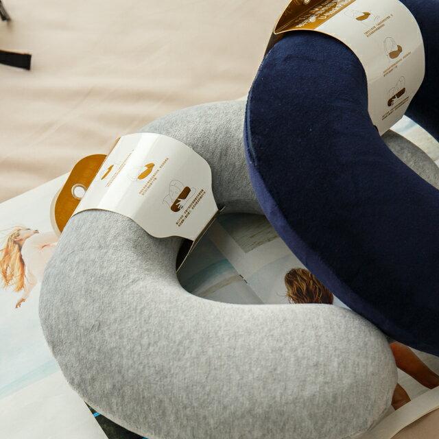 午睡之神頸枕  紓壓/休息 便利實用   2色可選 1