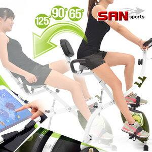 【SAN SPORTS 山司伯特】百變飛輪式磁控健身車(三種角度)折疊臥式車腳踏車.摺疊美腿機自行車.運動健身器材.推薦哪裡買C082-924