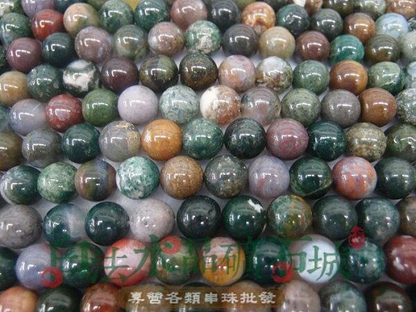 白法水晶礦石城 天然-七彩玉&海草玉 12mm 串珠/條珠 首飾材料