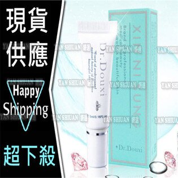 【姍伶】Dr.Douxi朵璽XIN NI SUNG DNA特潤亮眼修護霜 (5ml/盒裝) 宋新妮推薦