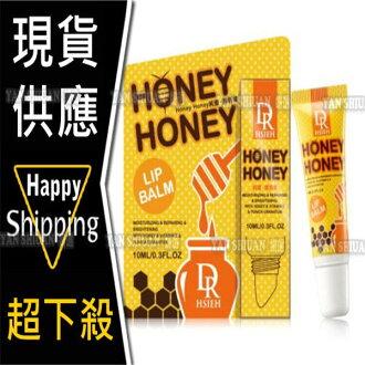【姍伶】Dr.Hsieh Honey Honey純蜜護唇膏10ml + 25%杏仁酸深層煥膚精華3ml*1