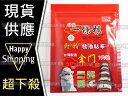 【姍伶】神龍 金門一條根精油貼布(7片入/包) ~ 涼 台灣 G.M.P廠科技製造 熱銷知名伴手禮