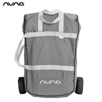 荷蘭【Nuna】Pepp luxx 推車專用袋 0