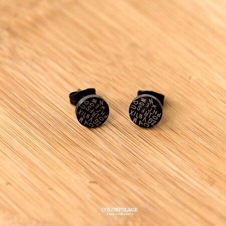 耳環 圓型隨性字母鋼製穿式耳針 率性排列 休閒時尚簡單有型 柒彩年代【ND269】散發美式風格 0