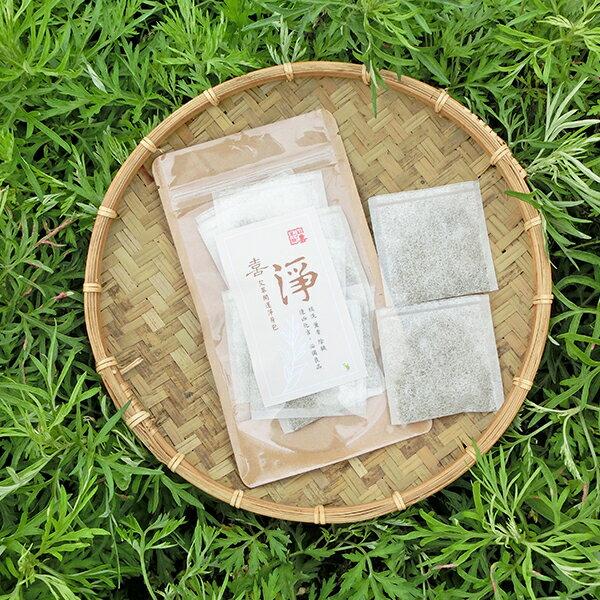 【農夫家】喜淨-艾草開運平安淨身包(10小包入)