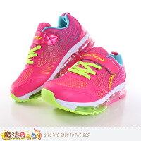 慢跑_路跑周邊商品推薦到兒童運動鞋 大氣墊緩震慢跑鞋 魔法Baby~sa68202