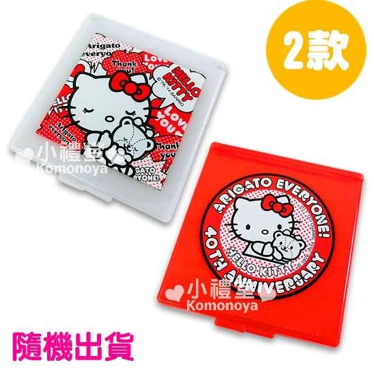 〔小禮堂〕Hello Kitty 方鏡附盒《2款.隨機出貨.白/紅.小熊》40週年紀念商品