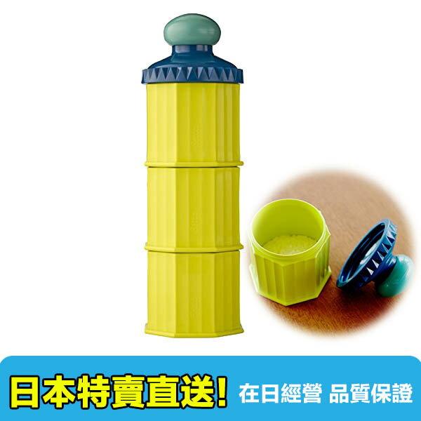 【海洋傳奇】日本 Betta 三層奶粉收納罐 黃色【訂單金額滿3000元以上免運】
