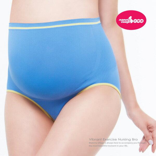 六甲村 - 美型絕色高腰孕婦褲 (湛藍鑲黃) F 1