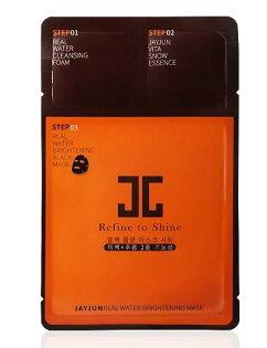 韓國 水光針面膜  Jayjun   保養品 朴海鎮代言 SM經紀公司指定面膜 修《ibeauty愛美麗》修護 緊致