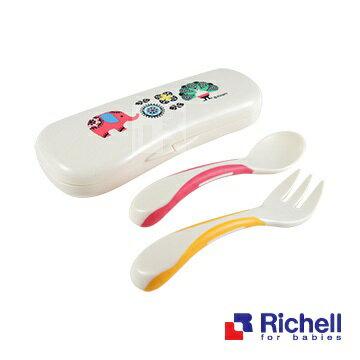 【全系列特價68折】【Richell X Kinpro】嬰兒用湯匙叉(盒) 0
