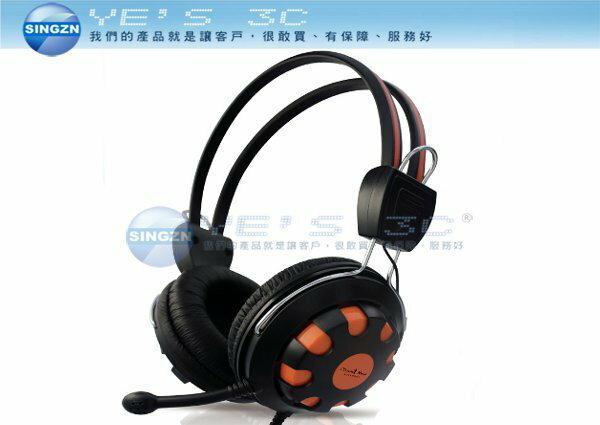 「YEs 3C」kt.net 廣鐸 iTravel Man旅行家 三用耳機麥克風 黑橘