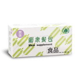 【葡眾】餐包 (原味) 30包/盒 (公司正貨,新效期)