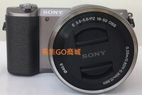 SONY 索尼推薦到易集GO商城- SONY ILCE-5100L- a5100(棕色) 含16-50鏡頭(拆封公司貨)(展示優惠)-78137-91保固一年