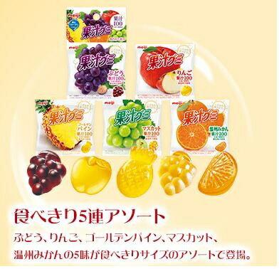 有樂町進口食品 日本 明治meiji100%果汁QQ糖5連包 (90g/條) 4902777071961 1