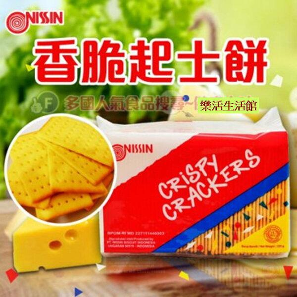 印尼NISSIN日清香脆起司餅