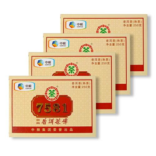 《中茶牌》7581雲南普洱茶磚特惠組(250gx4片)