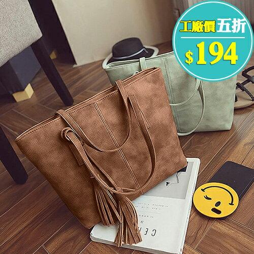 韓版流蘇方格紋側背包 手提包 托特包 包飾衣院 P1724 現貨+預購