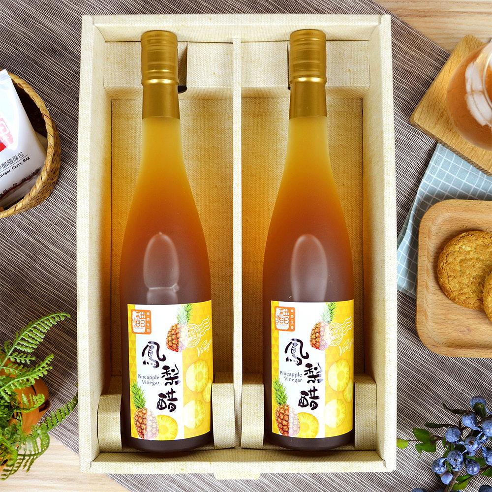 【醋桶子】健康果醋禮盒-鳳梨醋1組免運(600mlx2瓶/組) 1