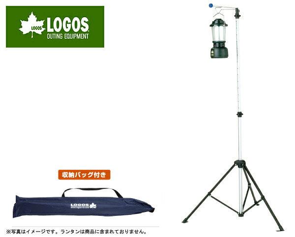 【露營趣】中和 LOGOS LG71905005 伸縮燈架L附袋 三角吊燈架 露營燈架 營燈柱 天幕帳營柱