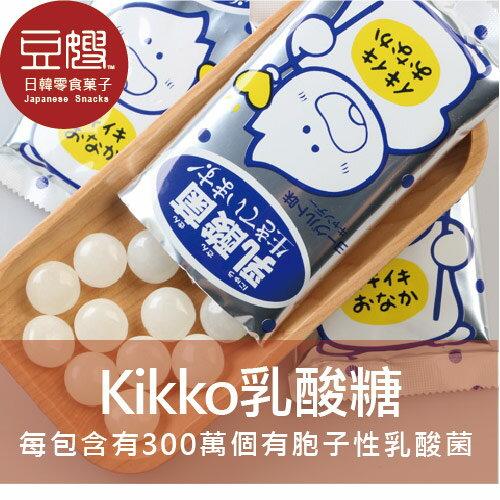 【豆嫂】日本零食 Kikko乳酸菌糖果